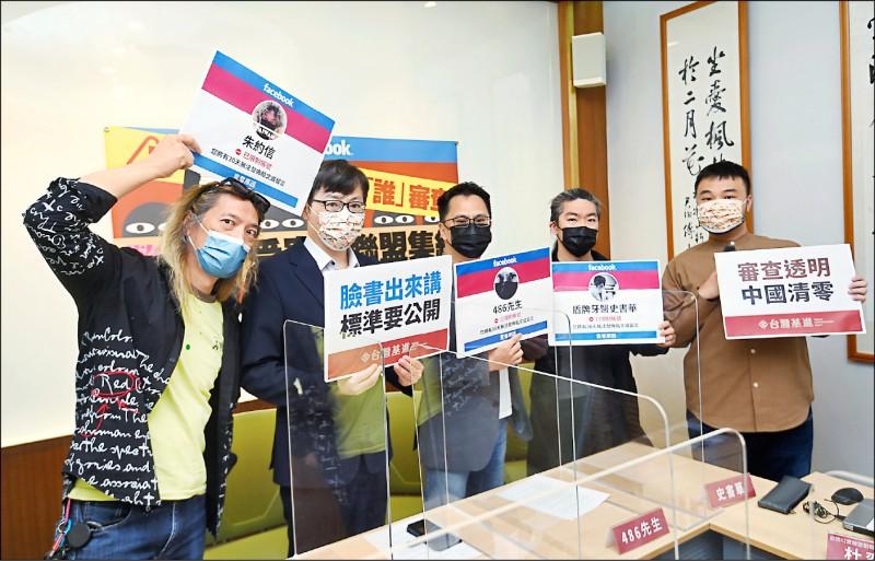臉書欠台灣社會一個正式的回應