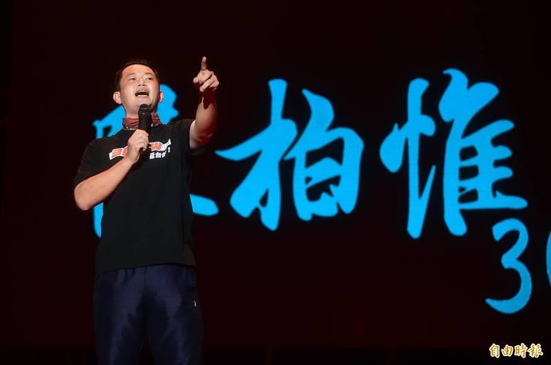 台灣基進黨步履著充滿荊棘的台灣路!