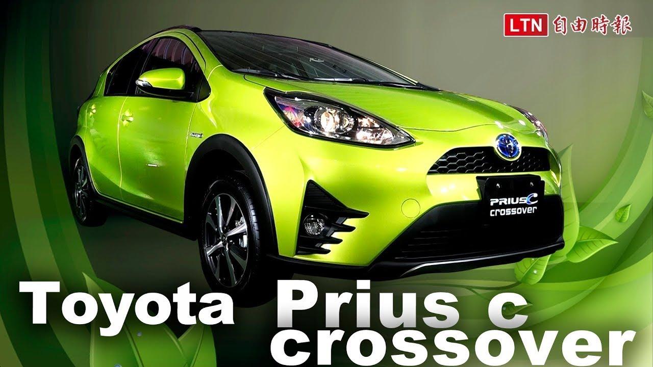 鋒頭壓過跨界 Prius c, Toyota Camry 大改台灣上市時間確定!(內有影音