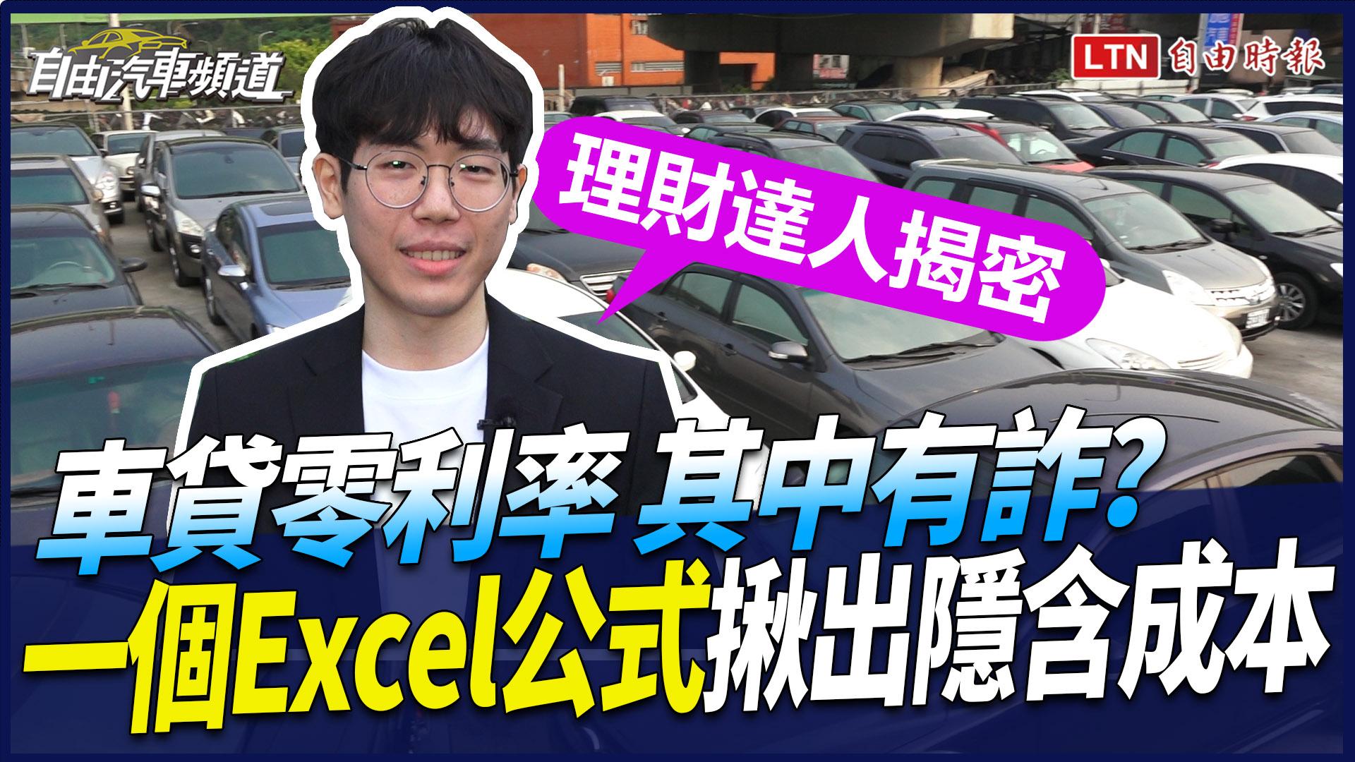 自由電子報汽車頻道